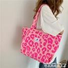 帆布包小白兔幾韓國同款粉紅豹紋側背包大容量托特包學生帆布袋包 迷你屋