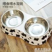 狗碗貓碗寵物貓狗食盆泰迪比熊雙碗飯盆狗糧盆貓食碗狗盤貓盤用品 遇見生活