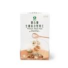 【美好人生】鑽石鹽生機綜合堅果仁禮盒(25gx8包) ~添加RealSalt天然鑽石鹽