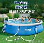 泳池原裝Bestway成人家庭游泳池超大嬰幼兒童戲水池浴池加厚 NMS蘿莉小腳丫