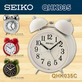 CASIO 手錶專賣店 SEIKO 鬧鐘 精工 QHK035C/QHK035 白色 鈴聲鬧鈴 滑動式秒針 夜光 貪睡 指針字體夜光