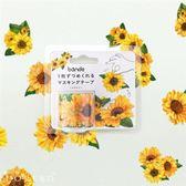 日本 bande 花草園-向日葵 和紙膠帶貼紙捲【bande】