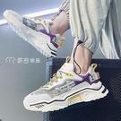 增高鞋男秋季男鞋韓版運動休閒跑步百搭小白板鞋潮流老爹INS百搭增高潮鞋 快速出貨