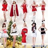 圣誕節衣服女韓版圣誕現代服裝成人可愛性感舞會學生演出服新款