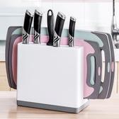 廚房用品刀架置物架多功能刀具收納架可瀝水砧板架多用菜刀架刀座