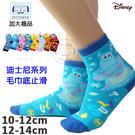 迪士尼 保暖毛巾底 止滑兒童襪 迪士尼系...