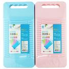 便利型洗衣板/搓衣板(小) PJ945...