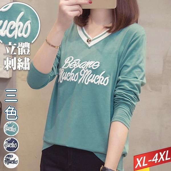 撞色V領刺繡字母T恤(3色) XL~4XL【294278W】【現+預】-流行前線-