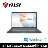 MSI 微星 Modern 15 A11M-003TW 15.6吋 創作者筆電 i5-1135G7/8G/512GSSD/1.6KG