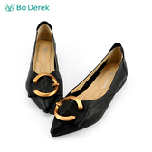Bo Derek 舒適減壓尖頭平底鞋-黑色