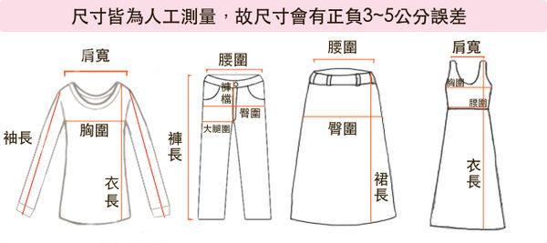 【EIIZO】層疊設計百搭短褲裙(粉)