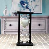 現代簡約沙漏計時器擺件60分鐘桌面辦公室個性裝飾品創意生日禮物
