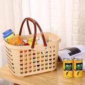 購物籃手提籃塑料超市便利店KTV果蔬零食置物籃買菜籃子野餐籃子