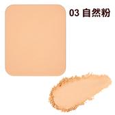EXCEL裸透美肌輕粉餅03自然粉(粉蕊) 9g