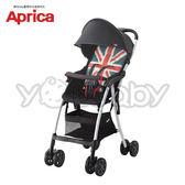 愛普力卡 Aprica Magical air Plus S 寬輪輕量嬰兒手推車-英倫風