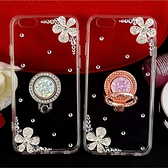 蘋果 iPhone12 mini 12 Pro Max 11 Pro Max SE2 XS MAX IX XR i8+ 花瓣鑽支架 手機殼 水鑽殼 訂製