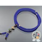 綠松石&西藏藍琉璃108念珠8mm 【十方佛教文物】