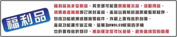 【LDU福利品】SAMSUNG NOTE8 64GB WIFI版 展示機