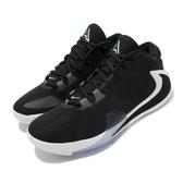 Nike 籃球鞋 Zoom Freak 1 EP 黑 白 字母哥 反勾 簽名鞋款 男鞋 【PUMP306】 BQ5423-001