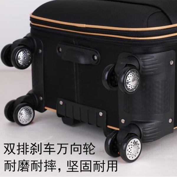 學生牛津布旅行箱子24寸26拉桿箱萬向輪密碼箱皮箱帆布行李箱男女  巴黎街頭