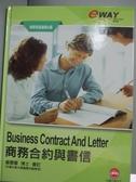 【書寶二手書T1/語言學習_WEH】eTALK新世代英語輕鬆學系列商務英語篇(第6冊)商務合約與書信