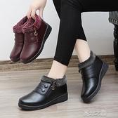 媽媽棉鞋 媽媽鞋冬季棉鞋加絨平底防滑保暖老人短靴中老年女鞋皮鞋中年冬鞋 快速出貨