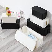中號電線收納盒塑料插線板插座插排電源集線盒數據線收線盒理線器