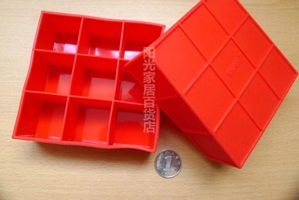 [協貿國際]  9連矽膠冰格模  2個價