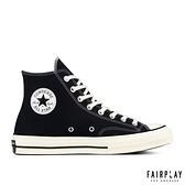 Converse All Star 1970s 黑 男鞋 女鞋 高筒 復古 基本款 經典款 奶油頭 三星標 帆布鞋 休閒鞋 162050C