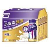 小安素強護均衡營養即飲配方(菁選)禮盒-237ml / 6入/盒【杏一】