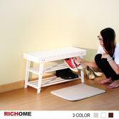 【RICHOME】極簡風格穿鞋椅-白色