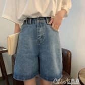五分褲大碼胖mm牛仔短褲女夏季韓版顯瘦200斤學生cec寬鬆闊腿五分中褲潮 【快速出貨】