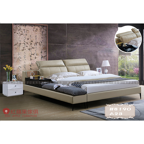 [紅蘋果傢俱] LW 8190 6尺真皮軟床 頭層皮床 皮藝床 皮床 雙人床 歐式床台 實木床 榻榻米床