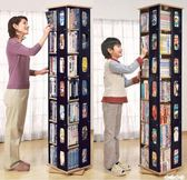 書櫃 旋轉書架簡易學生小書架兒童創意書櫃書架落地置物架簡約現代CD架【全館9折】