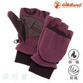 荒野WILDLAND 中性防風保暖翻蓋手套 W2012 深粉紅 保暖手套 刷毛手套 防風手套 OUTDOOR NICE