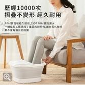 台灣24H現貨110V 可折疊足浴盆北歐家用泡腳桶加高塑料洗腳桶按摩保溫足浴盆高深桶 NMS