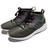 【四折特賣】New Balance 慢跑鞋 Cypher Run NB 綠 紫 女鞋 襪套式 輕量舒適 運動鞋【ACS】 WSRMCGPB