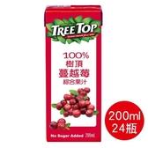 【樹頂TreeTop】100%蔓越莓綜合果汁200ml-利樂包