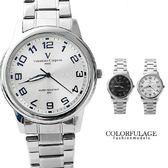 Valentino范倫鐵諾 立體波浪紋數字美學不鏽鋼手錶對錶 原廠公司貨 柒彩年代【NE996】單支