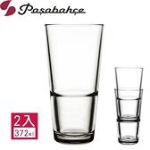 土耳其【Pasabahce】強化可疊式果汁杯372cc(2入組)
