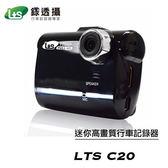 【旭益汽車百貨】錄透攝 LTS C20 高畫質行車紀錄器 + 16G記憶卡