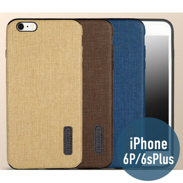 iPhone 6Plus / 6sPlus 文藝系列 時尚 全包 黑邊設計 手機殼 保護殼 手機套 保護套 矽膠套
