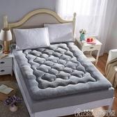 榻榻米床墊1.8m床2米雙單人1.5m1.2米學生床墊宿舍床褥墊被子0.9 歌莉婭 YYJ