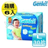 日本 nepia 王子 Genki! 元氣褲/褲型尿布 L30片(6包箱購)