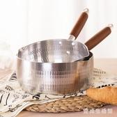 湯鍋 日式木柄不粘奶鍋泡面鍋家用燃氣灶電磁爐通用 QX5225 『愛尚生活館』