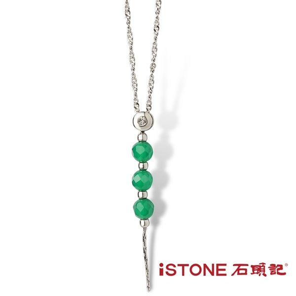 綠瑪瑙項鍊 三生三世 石頭記
