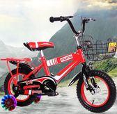 兒童自行車3歲寶寶腳踏單車2-4-6歲男孩女孩小孩6-7-8-9-10歲童車 智聯igo