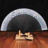 詩隱中國風扇子折扇古風 女式復古典真絲綢摺疊扇 秋冬季和風日用扇【聖誕交換禮物】