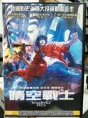 挖寶二手片-B48-正版DVD-動畫【晴空戰士】-韓語發音(直購價)