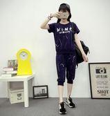 【現貨41】運動套裝 潑墨休閒學生大碼修身短袖七分褲 跑步兩件套套裝 L~深藍